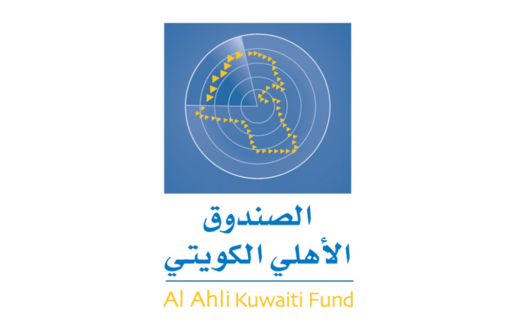 Al Ahli Kuwaiti Fund's Articles of Association