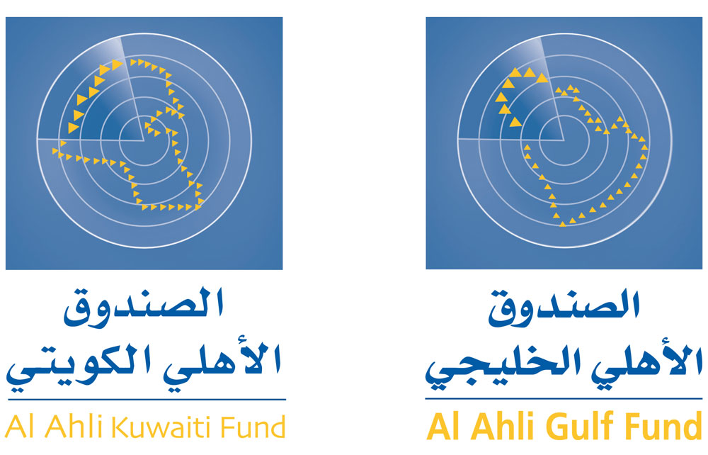 Al Ahli Gulf Fund and Al Ahli Kuwaiti Fund Updates