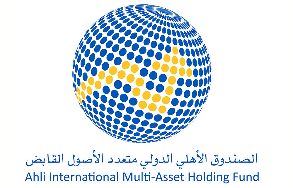 Change in the Articles of Association of Ahli International Multi Asset Holding Fund