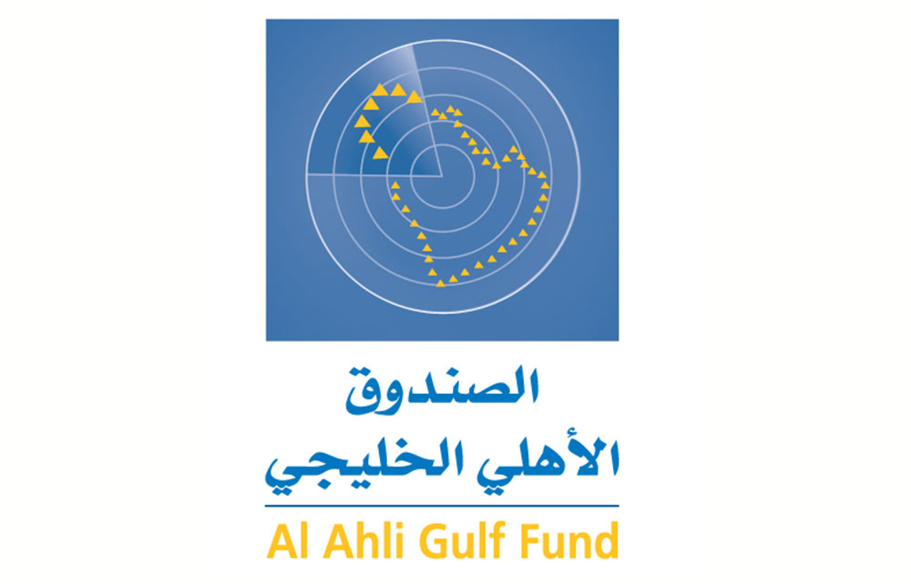 Al Ahli Gulf Fund Distributes Dividends for FY18