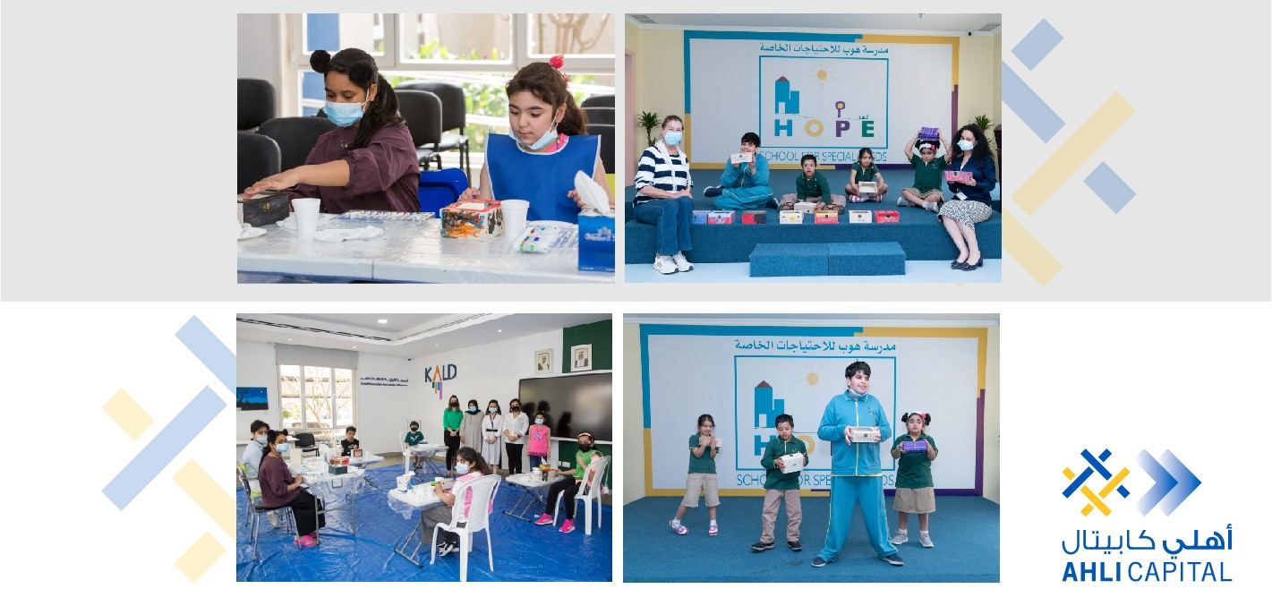Ahli Capital Continues its Commitment to Social Responsibility with 'Box of Colors'