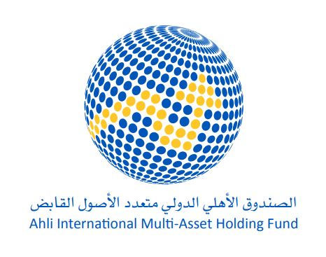 Update of Ahli International Multi-Asset Holding Fund Articles of Association