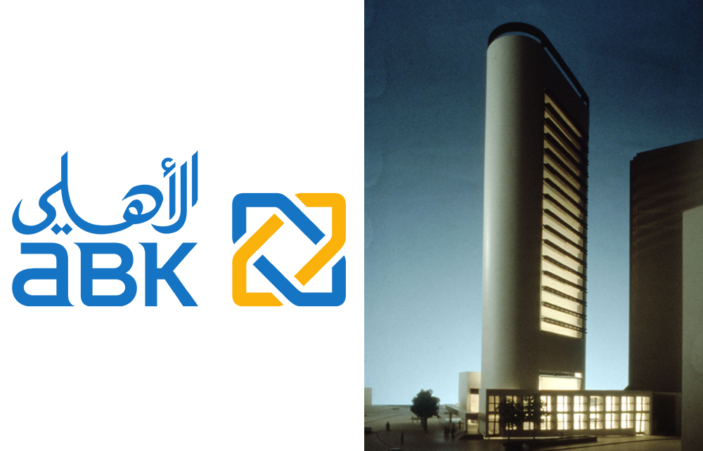 Ahli Capital Investment Company's Partnership with TAKAUD