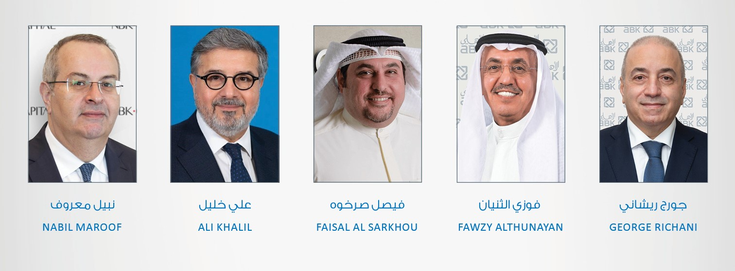 Al Ahli Bank of Kuwait (ABK) Successfully Completes KD 50 Million Bond Issuance with Joint Lead Managers – Ahli Capital, Kamco Invest, Markaz and NBK Capital